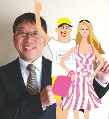 中川原透とランナー、バービー人形