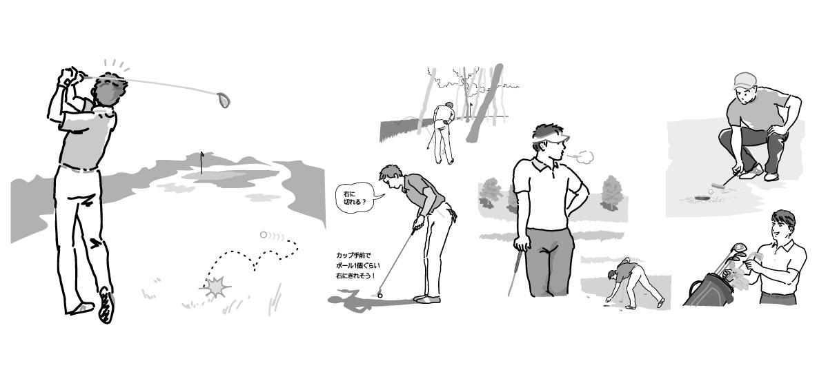 青春出版社 ゴルフ面白いほど決まるアプローチ&パター  ゴルフ読むだけで飛びが変わるドライバー&アイアン