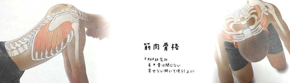 illustrator Nakagawara Toru
